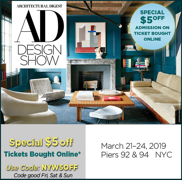 Architectural Digest Design Show Take The Ferry